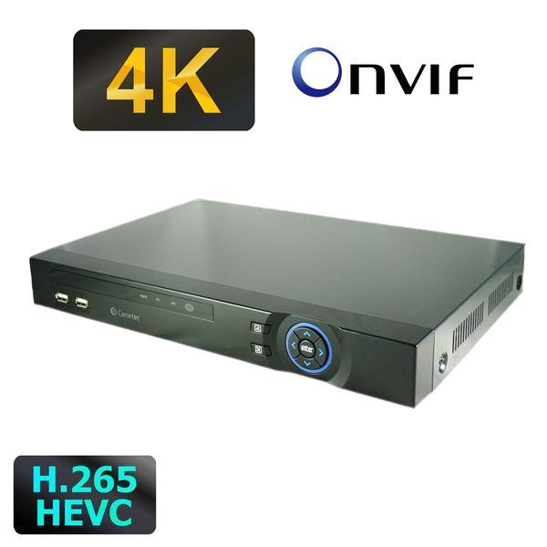 IP Netzwerk Video Rekorder NVR